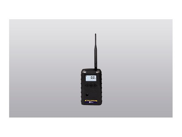 MeshGuard EC - Wireless gas detector with six-month continuous runtime for hazardous environments
