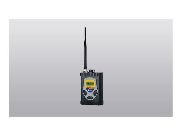RAELink 3 Mesh - Transmisor inalámbrico portátil con GPS integrado